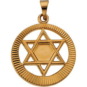 14k gold star of david pendant 17 mm aloadofball Images