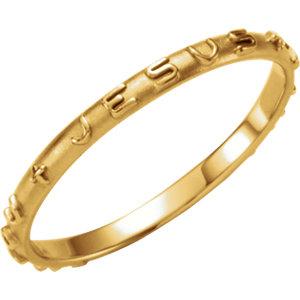 Gold Jesus I Trust In You Prayer Ring